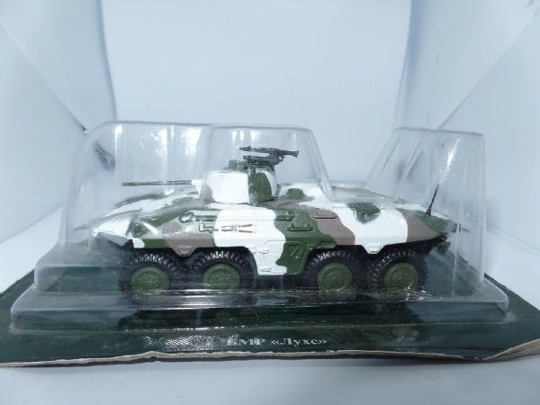 FF 1/72 Scale German Tank Armoured Car Green White Brown Camo